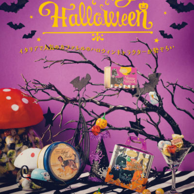 Caffrel  Happy Halloween  2018