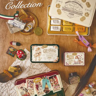 Caffarel Torino Collection2018